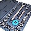 🔝 Набор торцевых головок Extra german style EX-8047 (40 предметов), инструменты для машины | 🎁%🚚 - Фото