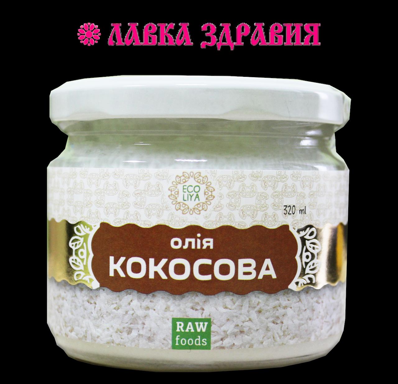 Кокосовое масло, 180 мл, Эколия