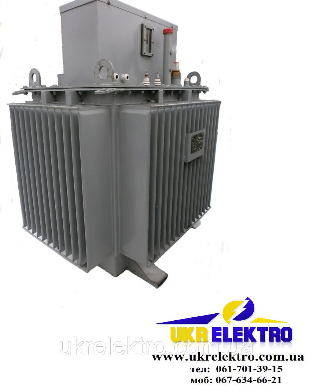 РЗДПОМ-120/6У1 - Реактор масляный заземляющий дугогасящий с плавным регулированием индуктивности.