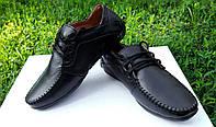 Кожаные подростковые туфли на шнурке