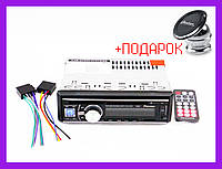 Автомагнитола 1Din Pioneer 8500 (магнитола Пионер 1 Дин) + ПОДАРОК!