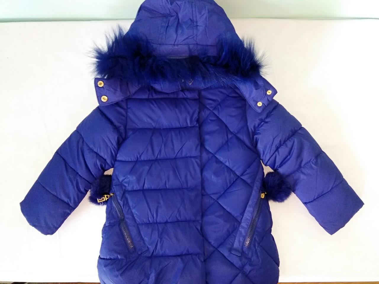 Куртка зимняя на девочку 86 см.,  1 год