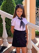 """Детская школьная юбка для девочки """"Алина"""" с воланами (3 цвета), фото 3"""