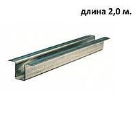 Нижняя направляющая для ролика 25мм.длина 2,0м.