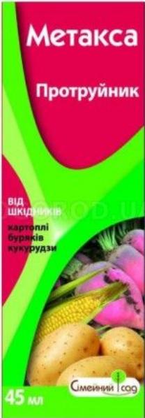 Метакса к.с. (тиаметоксам 350 г/л) 45мл