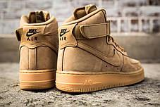 Мужские кроссовки Nike Air Force 1 High 07 LV8 Flax 882096-200, Найк Аир Форс, фото 3