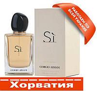 Armani Si eau de parfum Хорватия  Люкс копия АА++ армани си , фото 1