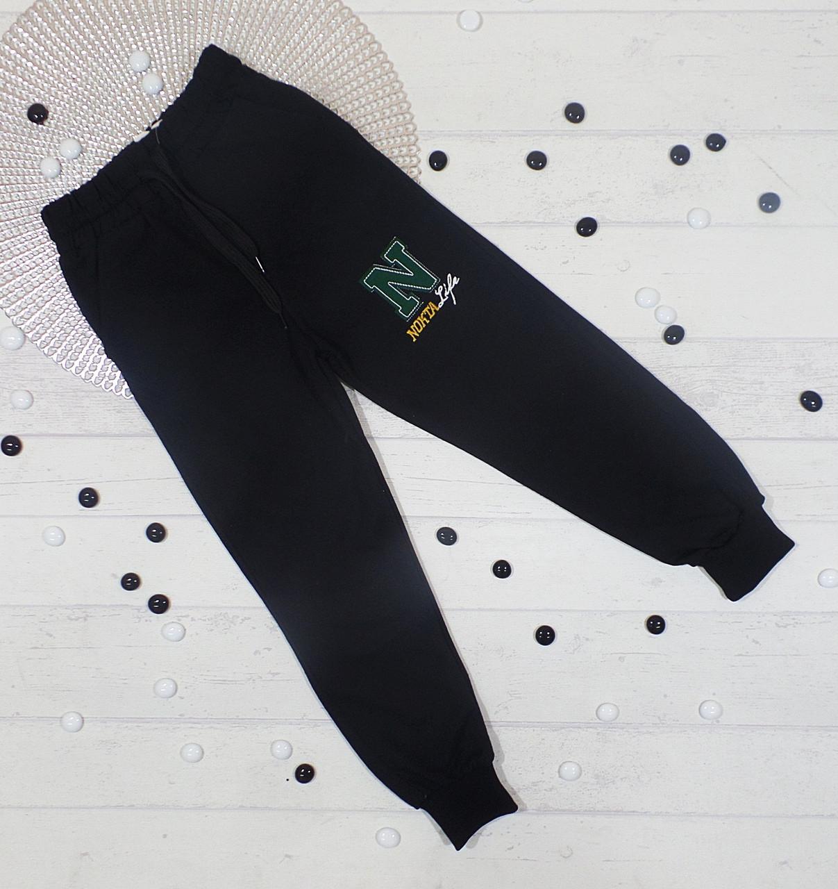 Детские спортивные штаны  для мальчиков 5,6,7,8 лет