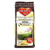 Капучино Hearts Белое 1кг