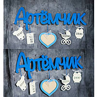 """Метрика """" Артемчик"""", фото 1"""