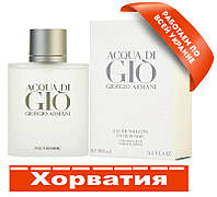 Armani Aсqua di Gio for Men Люкс копия АА++ Джорджио Армани Аква Ди Джио Мен