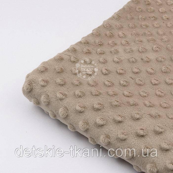 Лоскут плюша minky светло-коричневого цвета М-11140, размер 95*160 см