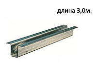 Нижняя направляющая для ролика 25мм.длина 3,0м.