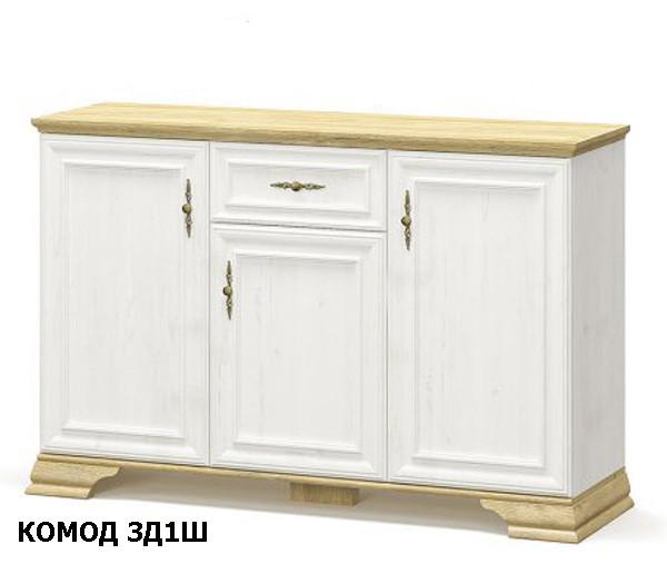 Комод 3Д1Ш «Ирис», производитель Мебель-Сервис