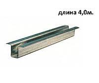 Нижняя направляющая для ролика 25мм.длина 4,0м.