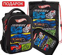 Комплект 3 в 1 рюкзак, пенал и сумка для сменки Kite Hot Wheels (HW19-531M)
