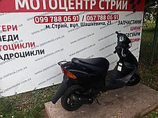 Suzuki Lets 3, фото 3