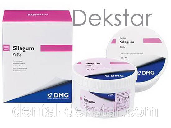 Silagum Putty (Сілагум База) DMG, 2х262мл, А-силікон