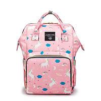 Сумка органайзер для мам, рюкзак для мамы, Розовый единорог