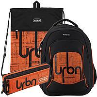Рюкзак в комплекте 3 в 1 Junior KITE K19-814M-2+601L-6+647-6
