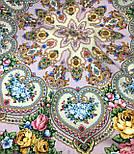 Домашний очаг 1829-2, павлопосадский платок шерстяной  с шелковой бахромой, фото 10