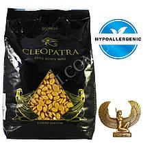 Воск гранулированный ItalWax Клеопатра (1 кг)
