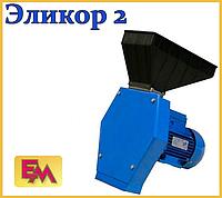 Зернодробилка Эликор-2 (зерно)