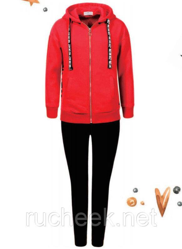 Спортивный костюм двойка для девочки теплый кофта и лосины р - ры 134 - 152  Glo-story 6874