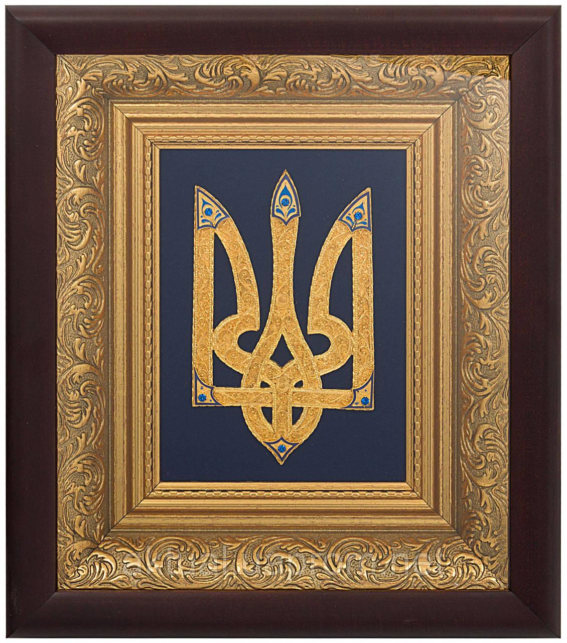 Герб України Тризуб скань