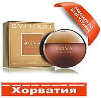 Bvlgari Aqua Amara Хорватия Люкс копия АА++ Булгари Аква Амара