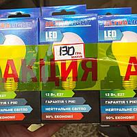 Светодиодная лампа 12W 4100K Е27