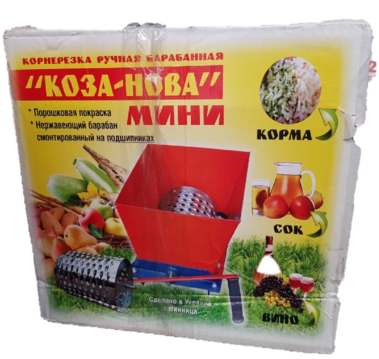 Ручная корморезка КОЗА-НОВА  мини