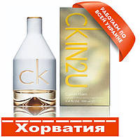 Calvin Klein CKIN 2U her Хорватия Люкс копия АА++ Кельвин Кляйн Ин Ту Ю Хэт Хё