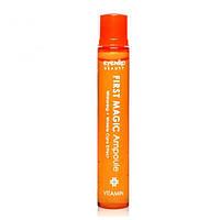 Ампулы для лица с витаминами Eyenlip First Magic Ampoule Vitamin