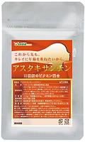 Астаксантин и 11 витаминов для женщин Япония