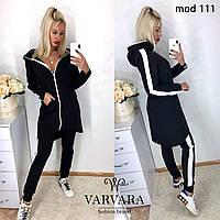 Женский спортивный костюм с длинной кофтой кардиганом с капюшоном чёрный 42-44 44-46 46-48 48-50 50-52 52-54