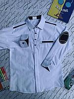 Рубашка для мальчика , 11-13 лет
