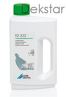 FD 322 - швидка дезінфекція для поверхонь (розчин 2,5 л)