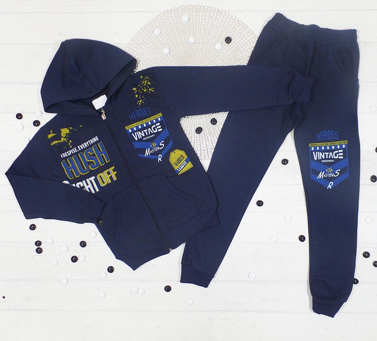 Спортивный костюм для мальчика с начесом  7,8,9,10 лет ( 4 ед в уп) темно синий 5489612730642