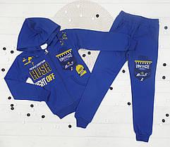 Спортивный костюм для мальчика с начесом  7,8,9,10 лет ( 4 ед в уп) синий 5489612730640