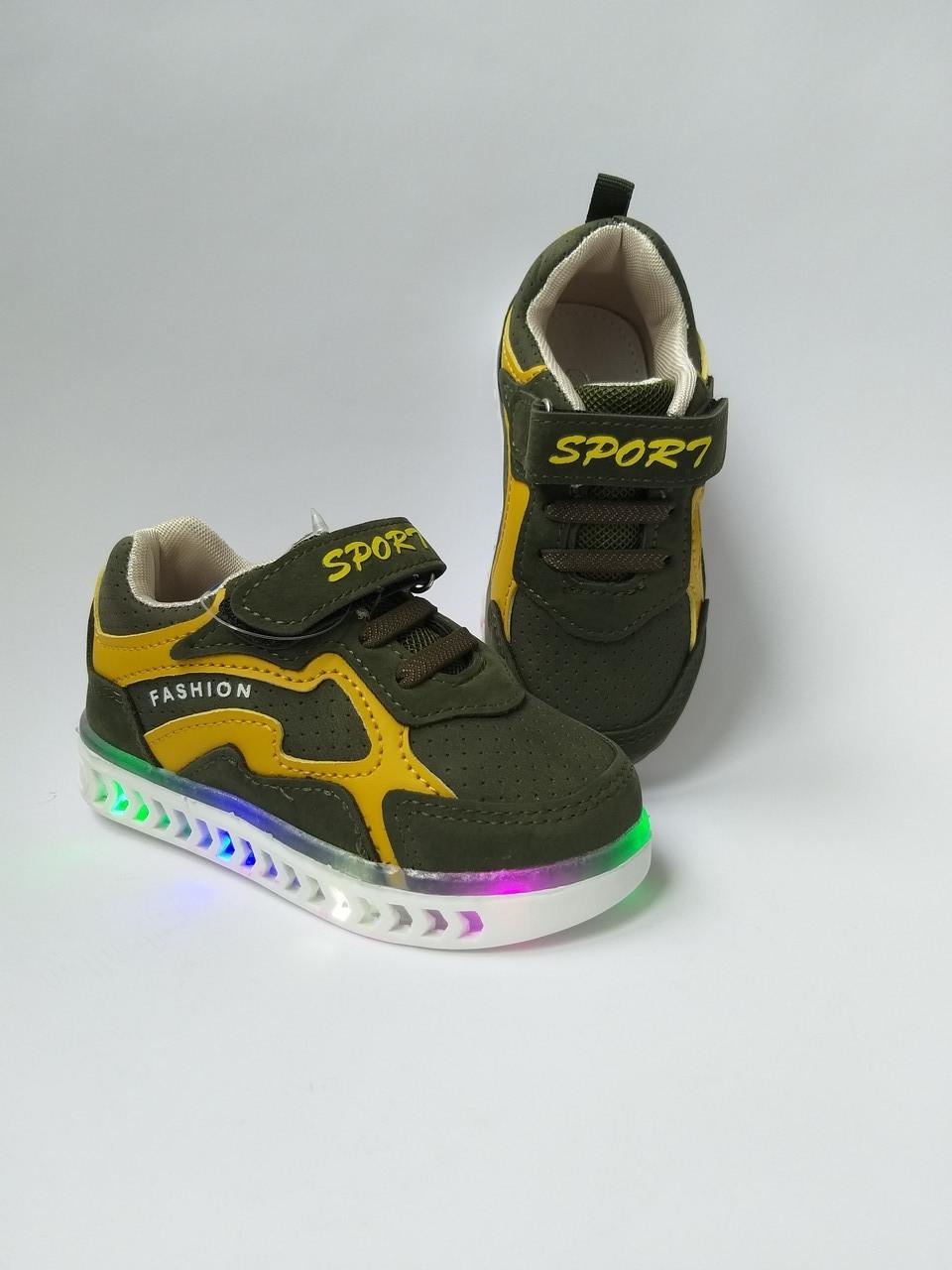 Детские кроссовки с подсветкой цвета хаки ортопедическая стелька 21 размер
