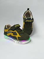 Детские кроссовки с подсветкой цвета хаки ортопедическая стелька 21 размер, фото 1