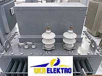 РЗДПОМ-300/6У1 - Реактор масляный заземляющий дугогасящий с плавным регулированием индуктивности.