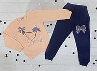 Детский костюм спортивный  для девочки с начесом 6,7,8,9 лет