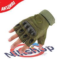 Перчатки тактические с открытыми пальцами Oakley
