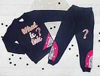 Детский костюм спортивный  для девочки с начесом 7,8,9,10 лет