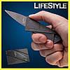 Нож-визитка CardSharp. Универсальный складной нож.