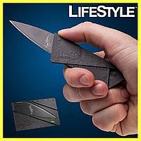 Ніж-візитка CardSharp. Універсальний складаний ніж.