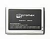 Аккумулятор ( АКБ \ батарея ) для WileyFox Swift 2500mAh