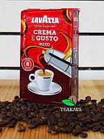 Кофе Lavazza Crema E GustoRicco молотый, 250 г (80/20)